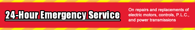 24_hour_service_banner